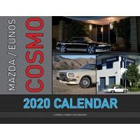 Mazda/Eunos Cosmo 2020 calendar